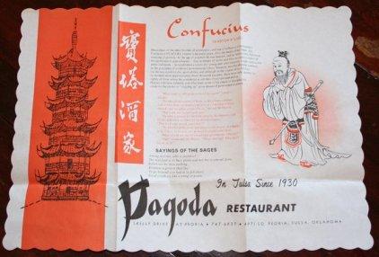 pagoda-placemat-60-thumb